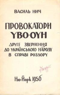 book-15845