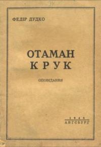 book-15846