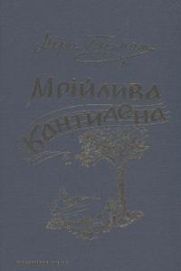 book-15848