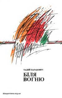 book-15849