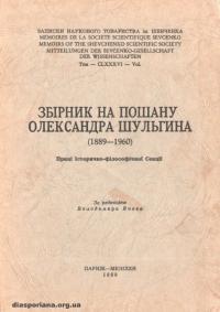 book-15852