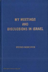 book-15883