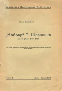 book-15889