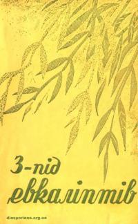 book-15896