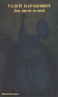 book-15897