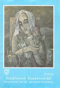 book-15906