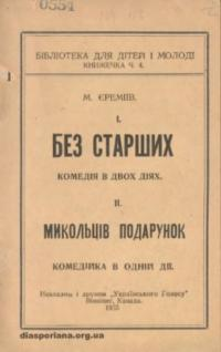 book-15918