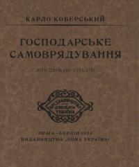 book-15955
