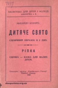 book-15957