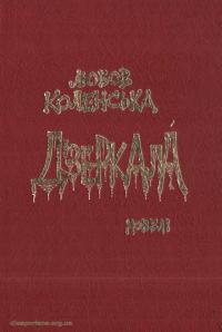 book-15958