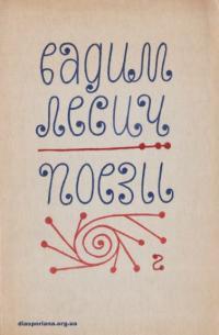 book-15959