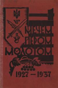 book-15961