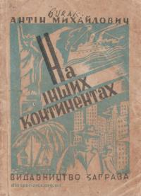 book-15962