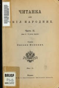 book-15965