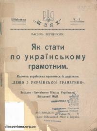 book-15978