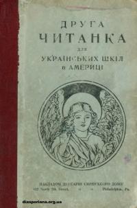 book-15979