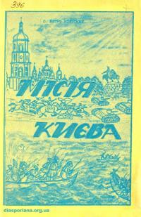book-15981