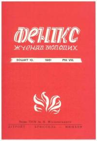 book-15989
