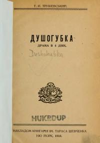 book-1599
