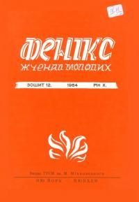 book-15991