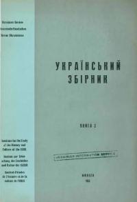 book-16009