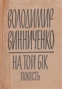 book-1601