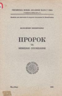 book-1602