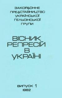 book-16023