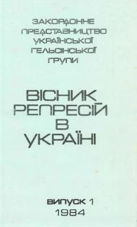 book-16024