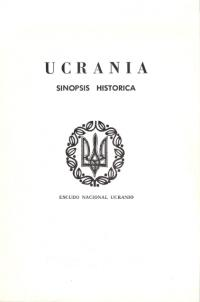 book-16036