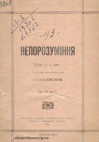book-16037