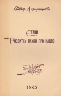 book-1604