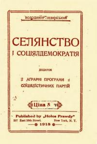 book-16043