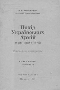 book-1605