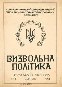 book-16051