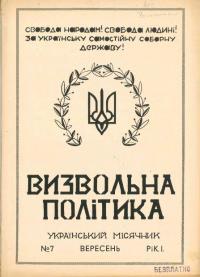 book-16052