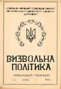 book-16053