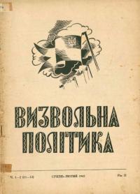 book-16054