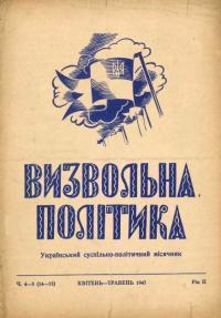 book-16055