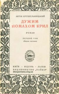 book-16065