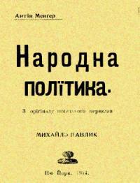 book-16067