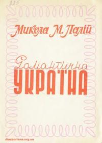 book-16072