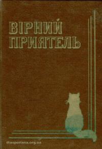 book-16075
