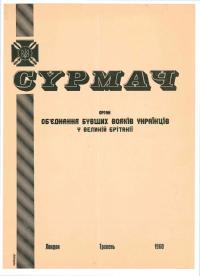 book-16089