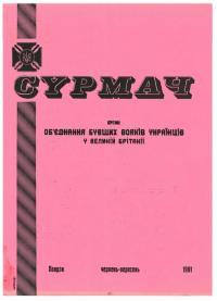 book-16092