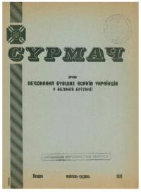 book-16093
