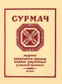 book-16098