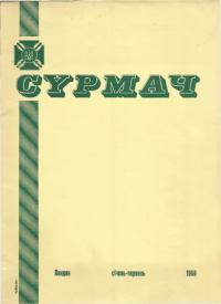 book-16101