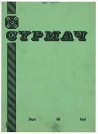 book-16103