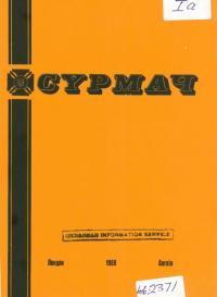 book-16105